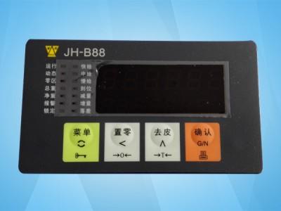 JH-B88称重控制器