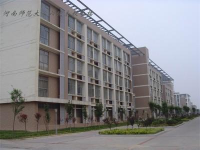 河南師范大學六院系教學樓