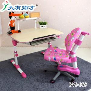 儿童学习桌