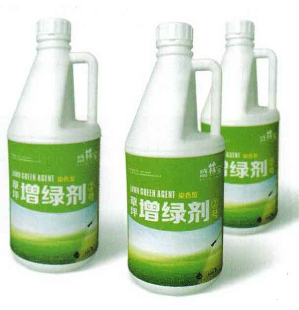草坪增绿剂