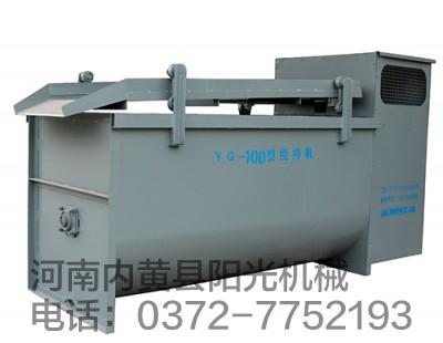 YG-70系列振动筛选机
