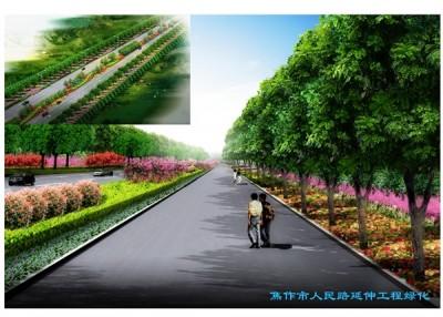 焦作市人民路延伸绿化工程
