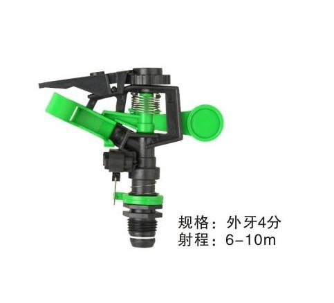 4分可控塑料喷头1