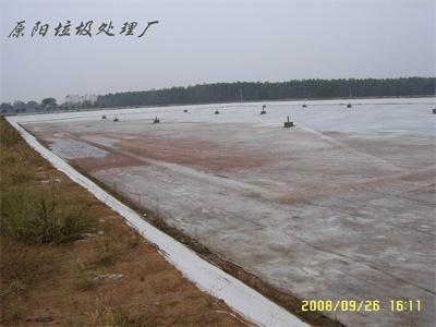 原阳垃圾处理厂