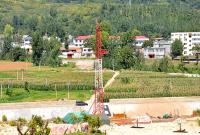 河南中予钻井工程有限公司