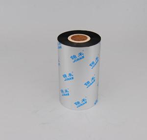 JH161一寸轴蜡基碳带