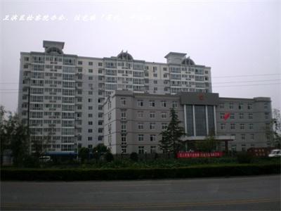 新乡卫滨区检察院生活办公区