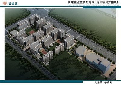 特马资料最准2019_豫康新城