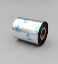 JH191进口一寸轴树脂基碳带