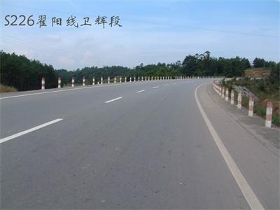 特马资料最准2019_翟阳线