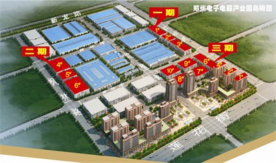 郑州高新电子产业园