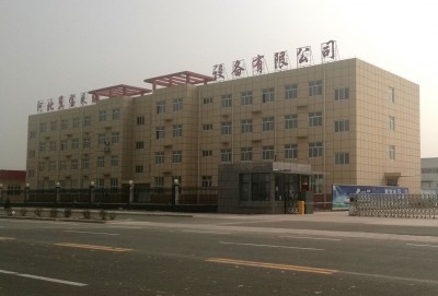河北冀宝采暖炉设备有限公司