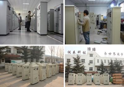 河北珠峰仪器仪表设备有限公司