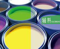 氧化橡胶漆