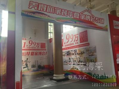 北京展览展台搭建