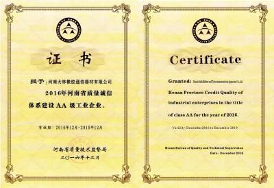 в 2016 году  в провинции  хэнань  аа  целостности системы  качества  строительства  промышленных пре