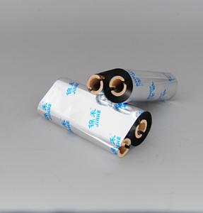JH181半寸轴混合基碳带
