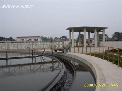 原阳污水处置厂