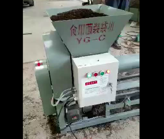 YG-C半自动亚洲装袋机