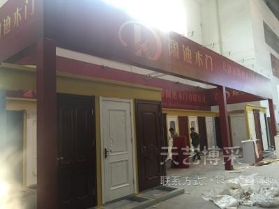 北京展览搭建工厂