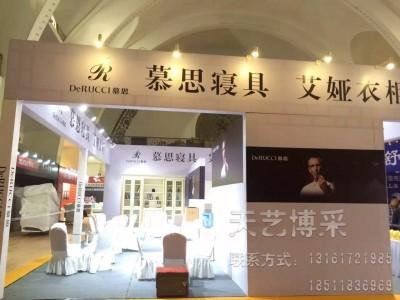 北京展会设计搭建