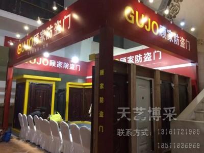 北京展览搭建