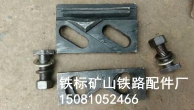 铸钢轨道压板