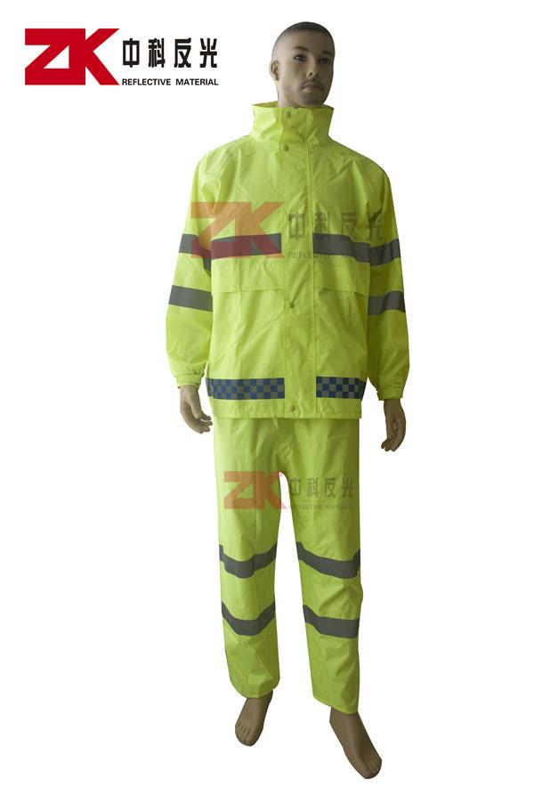 荧光黄雨衣