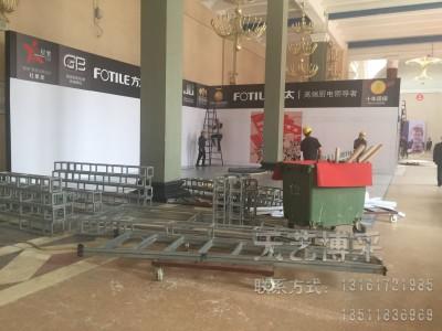 北京展台搭建工厂