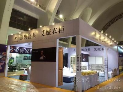 北京展会搭建公司