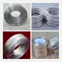 硅钙合金包芯线