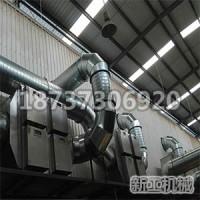 河南廢氣處理設備公司