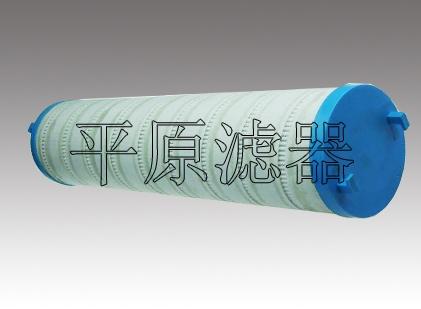 PALL颇尔滤芯 (HC0252FKN10H)