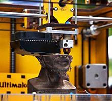 3D技术研究与应用