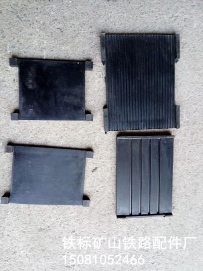 轨道专用橡胶垫板