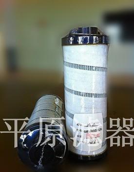 贺德克滤芯 0950R003BN3HC型