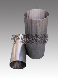 不锈钢丝缠绕滤芯 水滤芯