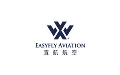 上海宜航通用航空公司