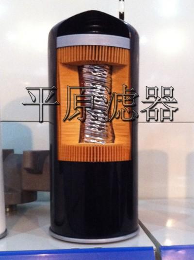 英格索兰螺杆式空压机用机油滤芯