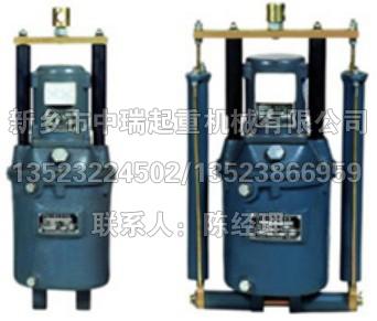 小型液压制动器