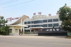 河南新乡四特节能环保科技有限公司