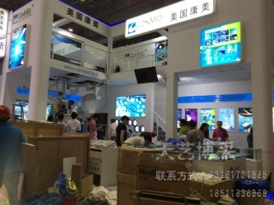 北京展厅搭建公司