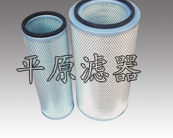 阿特拉斯螺杆式空壓機用機油濾芯