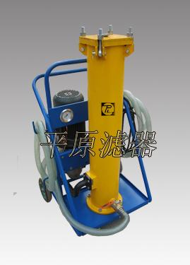LYJ系列高效滤油车