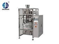 JSZ-420立式全自动制袋包装机
