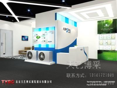 北京展位设计搭建