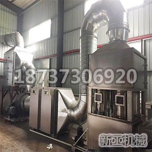 河南工業廢氣處理設備
