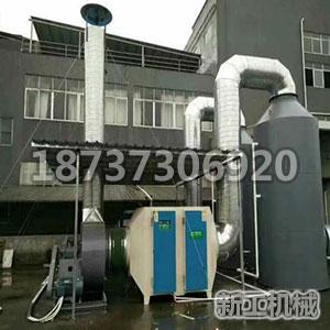 印刷厂废气处理改造设备