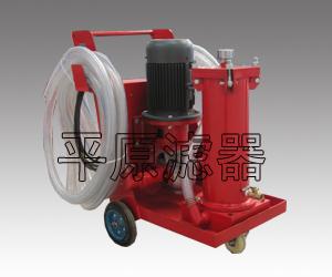 加油小车 LYJ滤油机 LYC滤油车