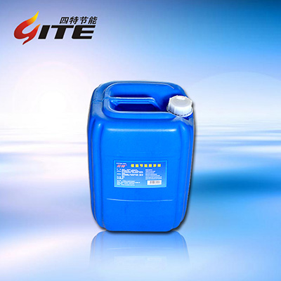 汽油节油清净剂